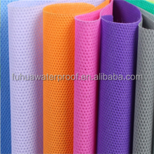 PP spunbond free sample examples of non woven fabrics,fabric wholesale
