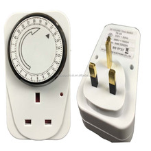 switch plug 24 hours every 15 minutes timer switch plug