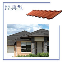 kerala ceramic roof tile spanish roof tiles prices synthetic terracotta roof tile