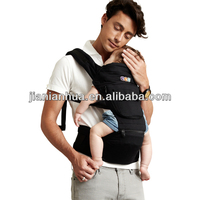 New Patent Baby Hip-seat Carrier