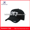Foam and mesh kids silver trucker cap mesh cap with printed logo