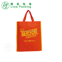 2017 new style best selling top quality 100% recycle big storage non woven shipping bag/shopping bag with handle