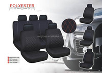 Polyester Seat Cover