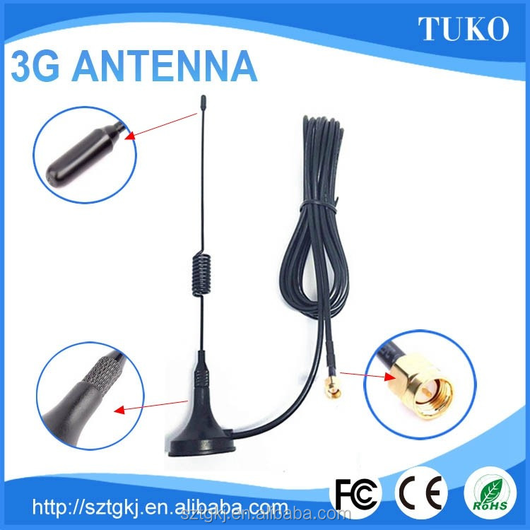 3G wireless modem external antenna omni high gain 3G antenna with magnetic and spring