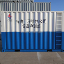 Mobile Refuel Station Container Oil Storage Tank Container