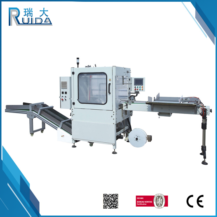 RUIDA Hot Sale QZB Fully Automatic Wrapping Paper Cup Packaging Machine