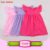 baby cotton frocks designs childrens boutique clothing wholesale Baby skirt flutter top
