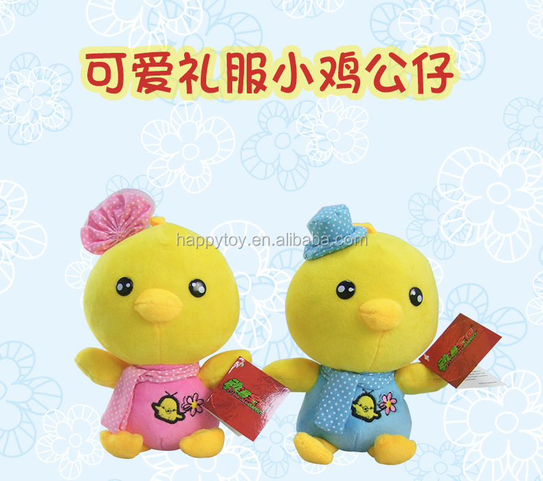 HI CE-EN71 customized chicken plush toys red 20cm lucky rooster animal plush stuffed toys for New Year