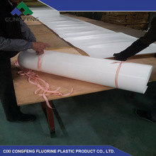 chinese supplier ptfe sheet