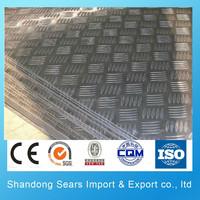 free sample aluminum tread plate 1050 5052 5005 5056 6061 checker plate weight