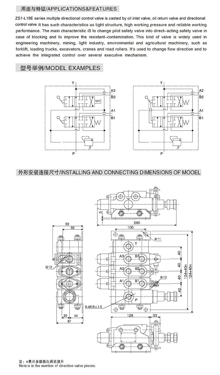 ZS1-L18E-OT-10_03.jpg