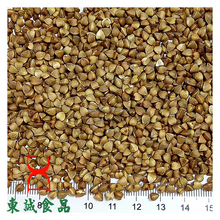 roasted buckwheat Organice grains wholesale
