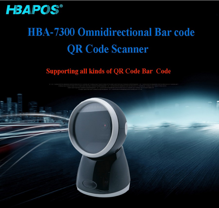 Omini Auto-sense barcode scanner ,Ominidirectional barcode scanner HBA-7300