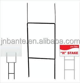 high quality outdoor metal sign frames - Metal Sign Frames