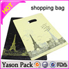 YASON glue patch handle bag/shopping bag /garment bagpp shopping bagsbiodegradable green shopping bags