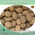 Free Sample Nutmeg Extract,Nutmeg Extract Powder 4:1~10:1