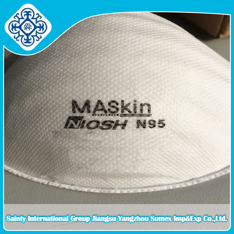 Medical Disposable N95 face Mask
