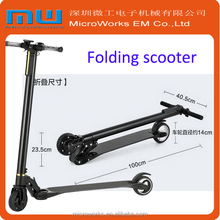 2016 New electric smart small scooter carbon fiber folded bicycle skate board