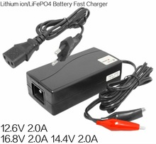 Digital universal charger 12.6V li ion battery charger electric vehicle charger