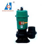 QDX single phase submersible electric water pump in China