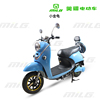 2017 hot sale 60v 20 Ah lithium battery electric motorcycle for adult