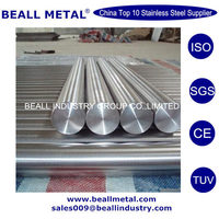 aisi 416 410 430 441 hot forged stainless steel round bar