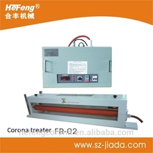 plastic film cast film extrusion for blown film extrusion