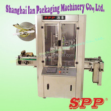 Shanghai automatic shrink sleeve labeling machine, single/ double head machine