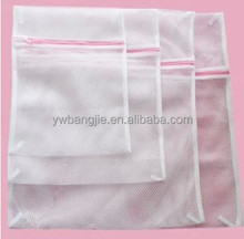 100% polyester Laundry bag can protect your goods when washing
