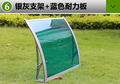window canopy aluminium bracket polycarbonate sheet shelter