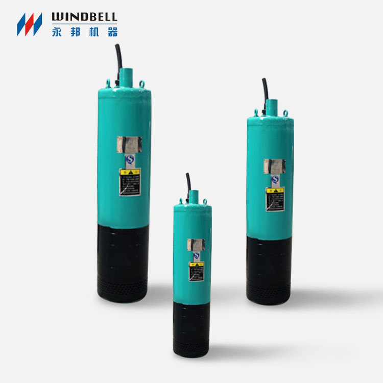 High Head Multi-Stage Bottom Suction Submersible Sewage Pump For Mining Well Lift Water