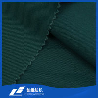 100% Cotton Drill Twill32*21 Woven Dyeing Fabric Man Pants Apparel Fabric Cheap Price China Manufacturer