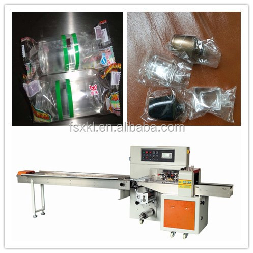 High speed bottle packaging machine from China