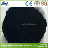 Food grade activated carbon powder based coal or wood activated carbon