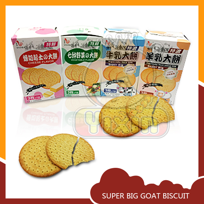 super big goat halal biscuit for diabetic