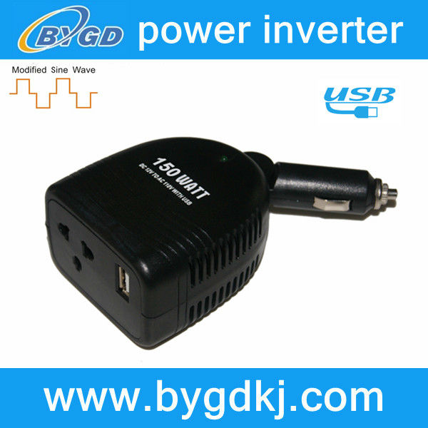 150W small size car battery charge inverter
