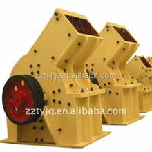 High Energy Efficiency hammer crusher drawing