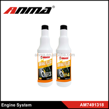 hot sale car engine cleaning product/car engine care products