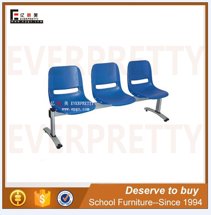 blue cheap durable modern medical office waiting room chairs