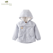 SAMBEDE High Quality Baby Boys Light Colour Hooded Coat 2-piece Sets Windproof Windbreaker & Cashmere Inner Clothes SM7D30841