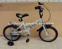 Y-type Children bike