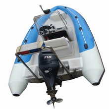 cheap price boat rigid fiberglass hull inflatable rib 710 FRP boat
