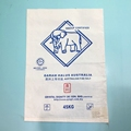 alibaba china low price 100% virgin plastic woven bag packing animal feeds 50kg