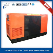 250kva Diesel Generator Price for hospital