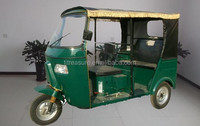 water-cooled 175 cc three wheel motorcycle for passenger with awning