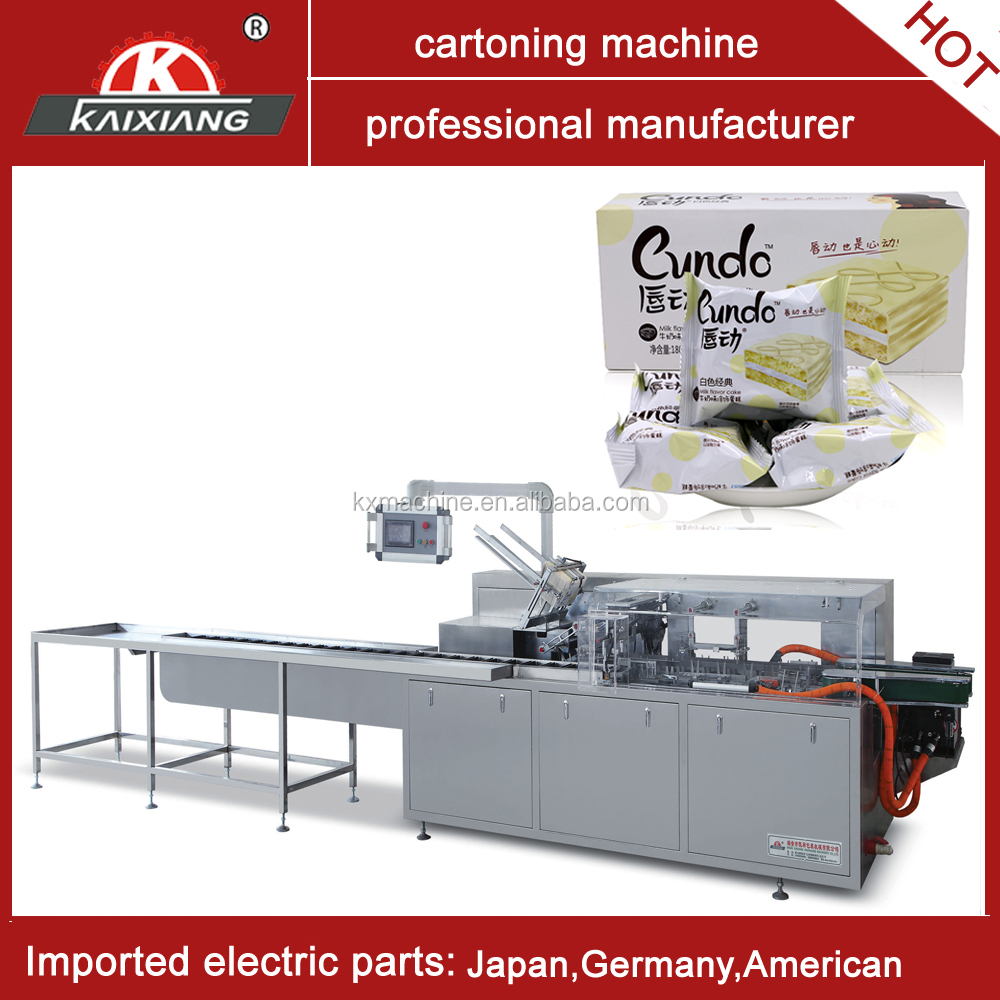 Chocopie box packing machine manufacturer with hot melt glue