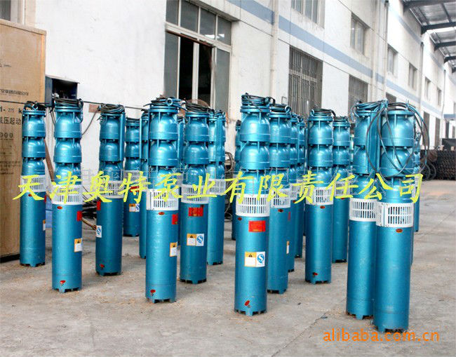 submersible pump (water pump)