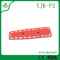 YJK-F2 High quality plastic back spinal board stretcher for sale