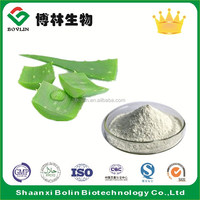 Factory Price Pure Aloe Vera Whole Leaf Freeze Dried Powder