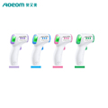Newest design with three backlight color 50 sets memories high accuracy infrared digital baby thermometer